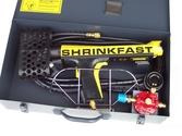 ShrinkFast 975 - Газов пистолет за обдухване с горещ въздух